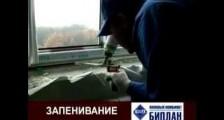 Как правильно установить окна ПВХ?